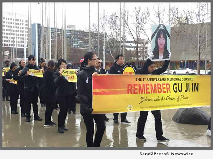 HAC - Remember Gu Ji In